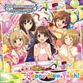 【CDシングル】THE IDOLM@STER CINDERELLA GIRLS STARLIGHT MASTER 25 Happy New Yeah!