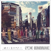 【CDシングル】好きと言わせたい(TYPE A)