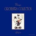 ディズニー・オーケストラ・コレクション Vol.2