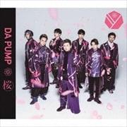 【CDシングル】桜
