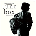 Tune Box -the summer 1986- [SHM-CD]