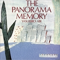 THE PANORAMA MEMORY+1 [SHM-CD]