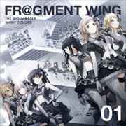 【CDシングル】THE IDOLM@STER SHINY COLORS FR@GMENT WING 01