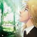 「ピアノの森」 PIANO BEST COLLECTION II (2枚組 ディスク2)