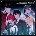 ミュージカル・リズムゲーム『夢色キャスト』GENESIS Vocal Collection〜Storm of Vengeance〜
