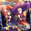 【CDシングル】THE IDOLM@STER CINDERELLA GIRLS STARLIGHT MASTER 26 美に入り彩を穿つ