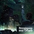 アニメ「ブギーポップは笑わない」オリジナルサウンドトラック (2枚組 ディスク2)