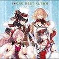 アイ★チュウ BEST ALBUM チュウ盤 (2枚組 ディスク1)