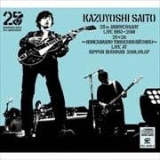 KAZUYOSHI SAITO 25th Anniversary Live1993〜2018 25<26〜これからもヨロチクビーチク〜Live at 日本武道館 2018.9.7 (3枚組 ディスク1)