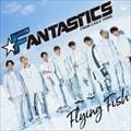 【CDシングル】Flying Fish