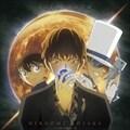 【CDシングル】SUPERMOON(アニメ盤)