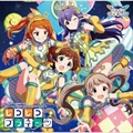 【CDシングル】THE IDOLM@STER MILLION THE@TER GENERATION 16 ピコピコプラネッツ