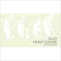 HEAVY GAUGE Anthology (2枚組 ディスク1) Remix&Remastering 2019
