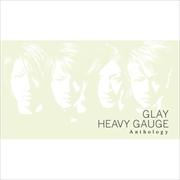 HEAVY GAUGE Anthology (2枚組 ディスク1) Remix&Remastering 2019