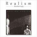 Realism〜Anthology〜