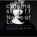 【CDシングル】Name of Love