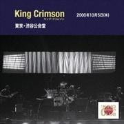 コレクターズ・クラブ 2000年10月5日(木) 東京 渋谷公会堂 (2枚組 ディスク1)