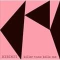 【CDシングル】killer tune kills me feat. YonYon