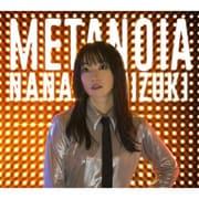 【CDシングル】METANOIA