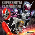 CDツイン スーパー戦隊 VS 仮面ライダー (2枚組 ディスク2)