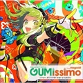 EXIT TUNES PRESENTS GUMissimo from Megpoid -10th ANNIVERSARY BEST- (2枚組 ディスク1)