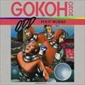 GOKOH + KAMISAMA (2枚組 ディスク1) GOKOH