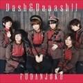 【CDシングル】Dash&Daaash!!