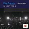 コレクターズ・クラブ 2000年10月13日(金) 仙台 イズミティ21大ホール (2枚組 ディスク1)