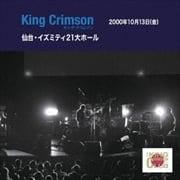 コレクターズ・クラブ 2000年10月13日(金) 仙台 イズミティ21大ホール (2枚組 ディスク2)