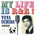 MY LIFE IS R & R!