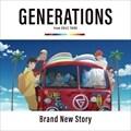 【CDシングル】Brand New Story