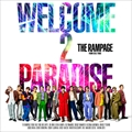 【CDシングル】WELCOME 2 PARADISE