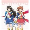 【CDシングル】「少女☆歌劇 レヴュースタァライト」 6th Single CD「Star Diamond」