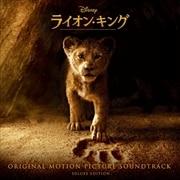 ライオン・キング オリジナル・サウンドトラック デラックス版 (2枚組 ディスク1) 英語盤