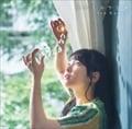 伊藤かな恵10周年記念ベストアルバム (2枚組 ディスク1)