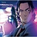 【CDシングル】楽園都市