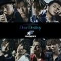 【CDシングル】Dear Destiny