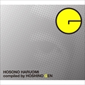 HOSONO HARUOMI Compiled by HOSHINO GEN (2枚組 ディスク1)