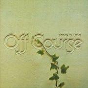 SONG IS LOVE [MQA-CD/UHQCD]