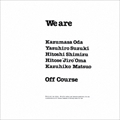 We are [MQA-CD/UHQCD]