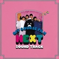 NEXT SOUND TRACK [MQA-CD/UHQCD]