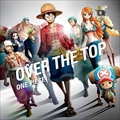 【CDシングル】OVER THE TOP