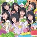 【CDシングル】サステナブル(Type A) (2枚組 ディスク1)