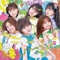 【CDシングル】サステナブル(Type C) (2枚組 ディスク1)