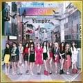 【CDシングル】Vampire(Type A)