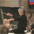 ブラームス:交響曲第1番、悲劇的序曲 [SHM-CD]