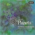 ホルスト:組曲「惑星」 [SHM-CD]
