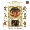 チャイコフスキー:3大バレエ組曲 [SHM-CD]
