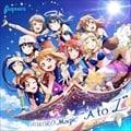 【CDシングル】アプリゲーム『ラブライブ!スクールアイドルフェスティバル ALL STARS』コラボシングル「KOKORO Magic A to Z」
