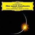 R.シュトラウス:交響詩≪ツァラトゥストラはかく語りき≫ オーボエ協奏曲/ホルン協奏曲第2番 [SHM-CD]